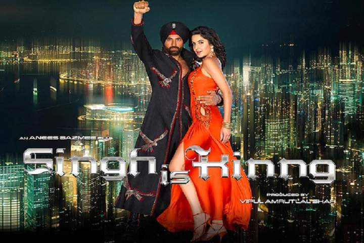 Singh Is Kinng Box Office Collection   Day Wise   Worldwide