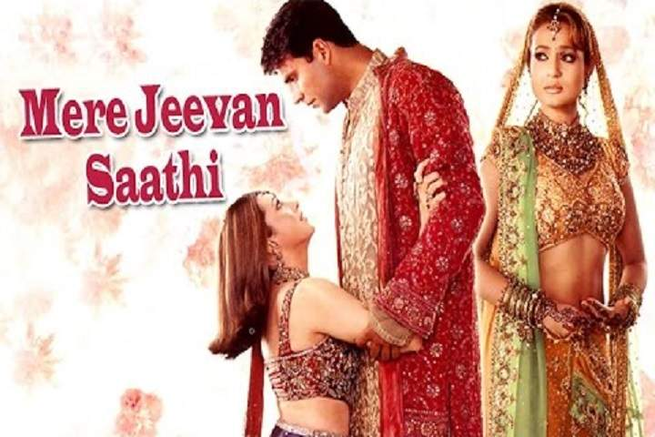 Mere Jeevan Saathi Box Office Collection | Day Wise | Worldwide