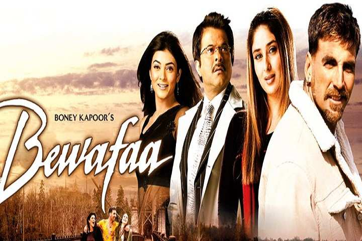 Bewafaa Box Office Collection | Day Wise | Worldwide