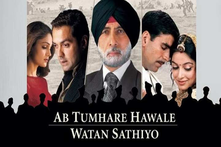 Ab Tumhare Hawale Watan Saathiyo Box Office Collection | Day Wise | Worldwide