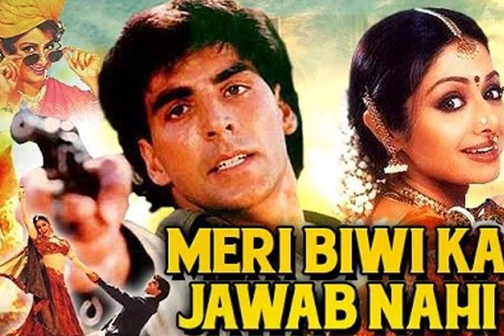 Meri Biwi Ka Jawab Nahin Box Office Collection | Day Wise | Worldwide
