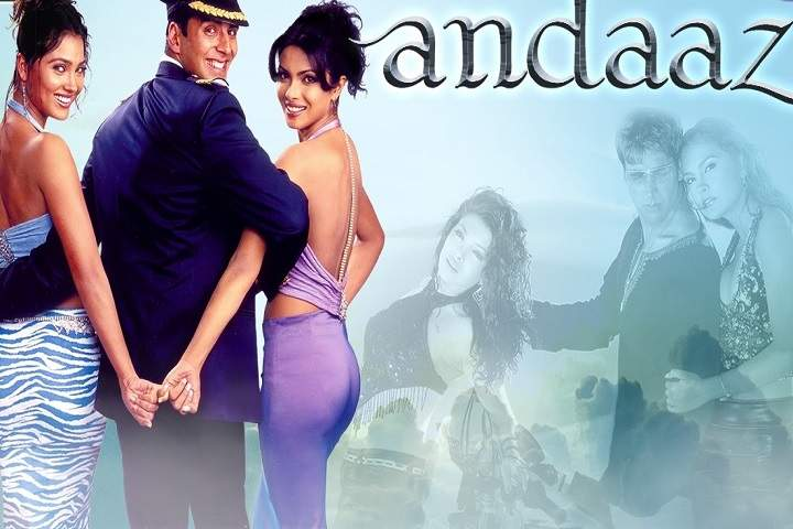 Andaaz Box Office Collection | Day Wise | Worldwide