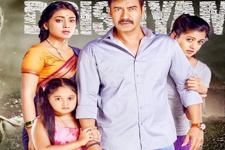 Drishyam Box Office Collection | Day Wise | Worldwide