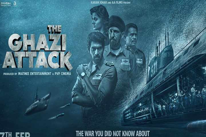 The Ghazi Attack Box Office Collection   Day Wise   Worldwide