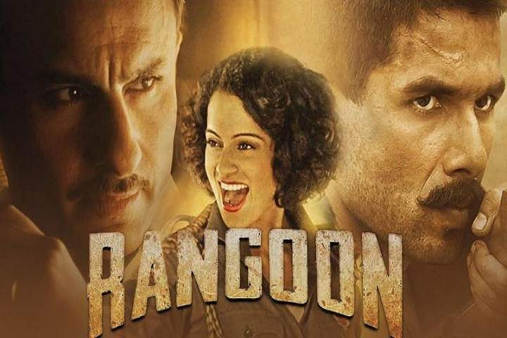 Rangoon Box Office Collection | Day Wise | Worldwide