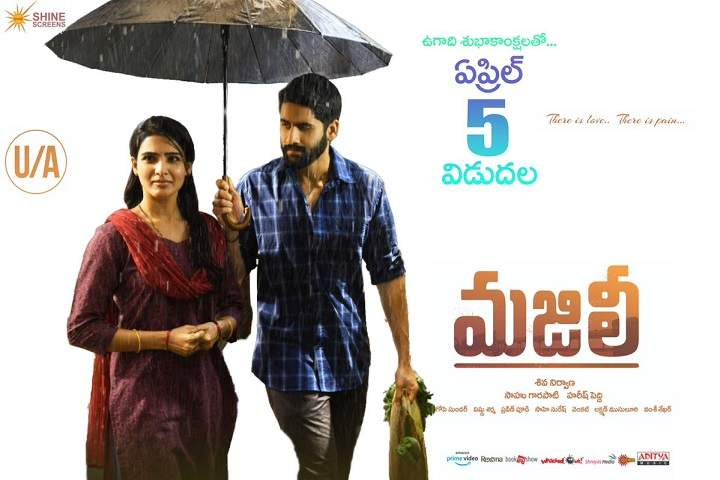 Majili Box Office Collection | Day Wise | Worldwide