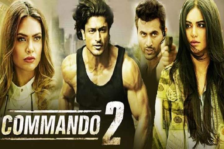 Commando 2 Box Office Collection | Day Wise | Worldwide