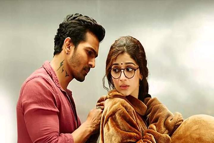Sanam Teri Kasam Box Office Collection | Day Wise | Worldwide