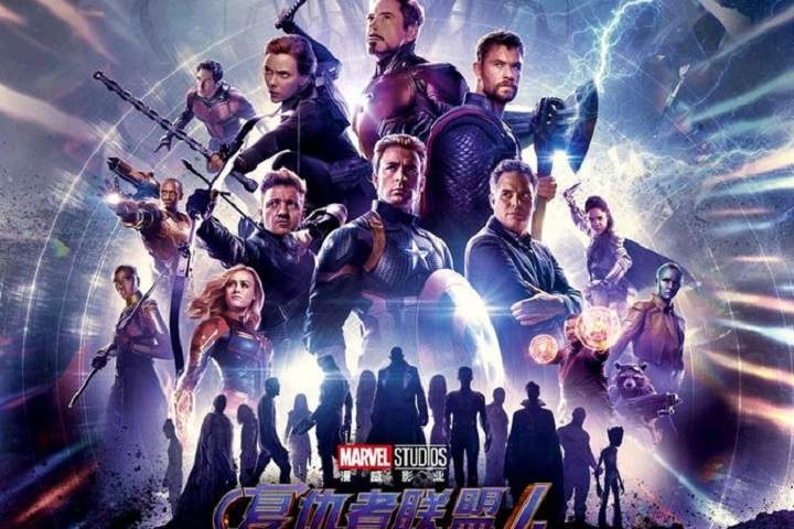 Avengers Endgame China Box Office Collection | Day Wise