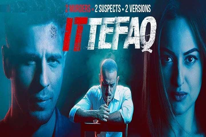 Ittefaq Box Office Collection | Day Wise | Worldwide
