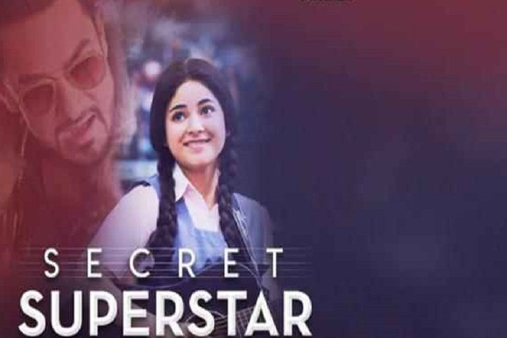 Secret Superstar Box Office Collection | Day Wise | Worldwide