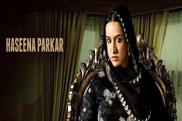 Haseena Parkar Box Office Collection | Day Wise | Worldwide