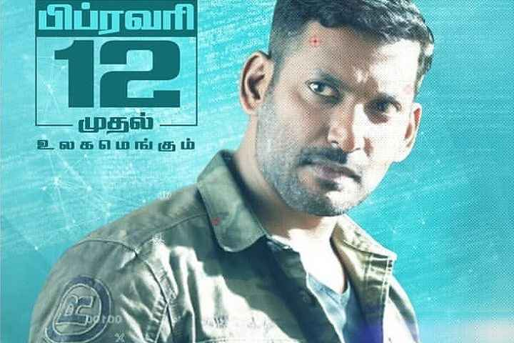 Vishal's 'Chakra' Burst OTT Rumours To Announce A Theatrical Release