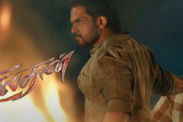 Despite Good Offers, Karthi Reveals Why Sulthan Did Not Opt For A Direct OTT Release