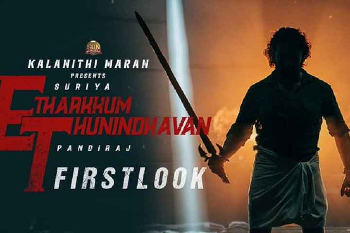 Suriya 40 First Look: Suriya's Film With Director Pandiraj Titled 'Etharkkum Thunindhavan'