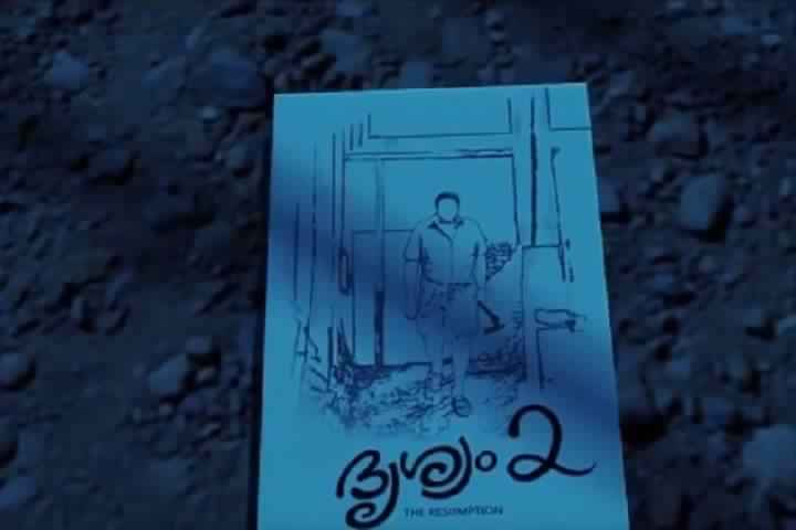 Mohanlal announces his upcoming crime-thriller movie Drishyam 2