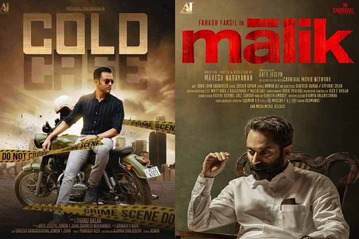 OTT Release of Fahadh Faasil's Maalik and Prithviraj Starrer Cold Case Jolts Malayalam Film Industry's Chances of Quick Recovery Post Second Wave