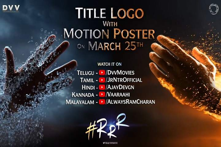 Movie RRR Logo and Motion Poster will Release on 25th March 2020