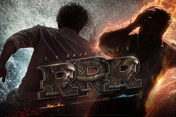 RRR Title Logo with Motion Poster Out Now