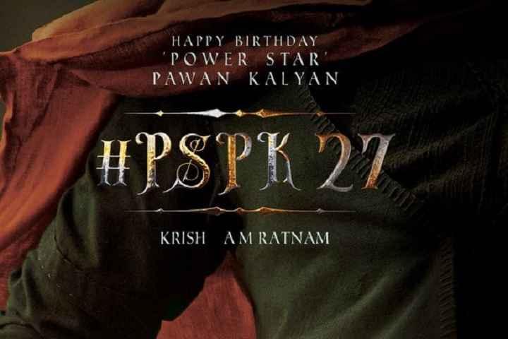 Pawan Kalyan And Director Krish To Collaborate For PSPK27