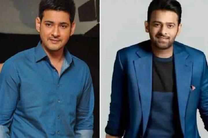 Top Telugu Stars Including Prabhas Mahesh Babu Announce Donations For Relief Eff...