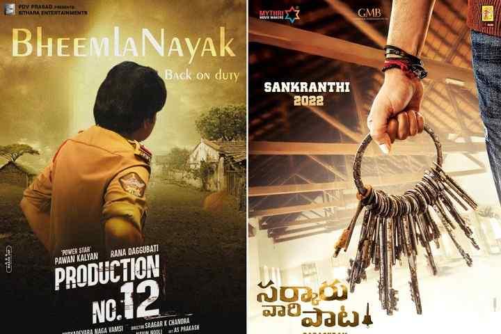 PSPKRana Movie To Clash With Mahesh Babu's Sarkaru Vaari Paata On Sankranthi 2022