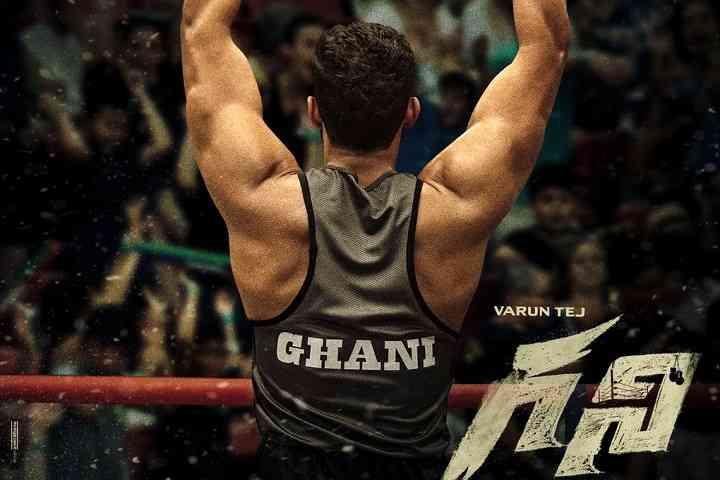 Varun Tej's Boxing Drama 'Ghani' Sets Diwali 2021 As Theatrical Release