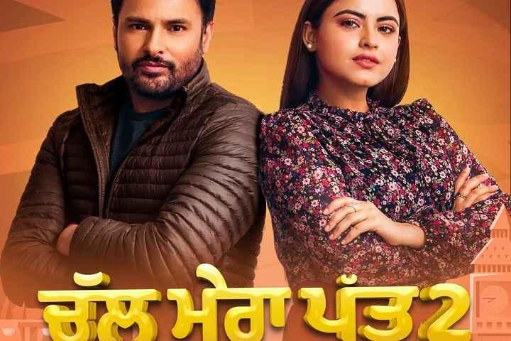 The Punjabi Film 'Chal Mera Putt 2' Cast Five Pakistani Acto...