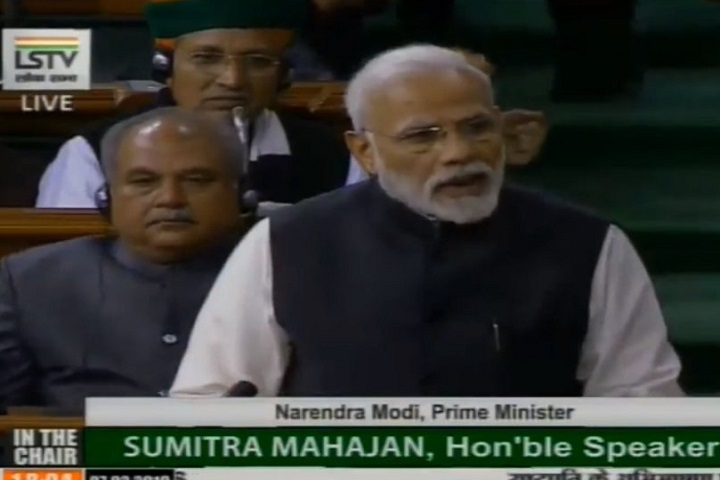 PM Narendra Modi's Reply To The Motion of Thanks On The President's Address in the Lok Sabha