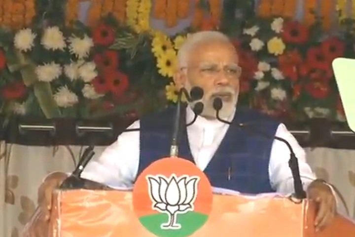 PM Narendra Modi Addresses Public Meeting In Raigarh, Chhattisgarh