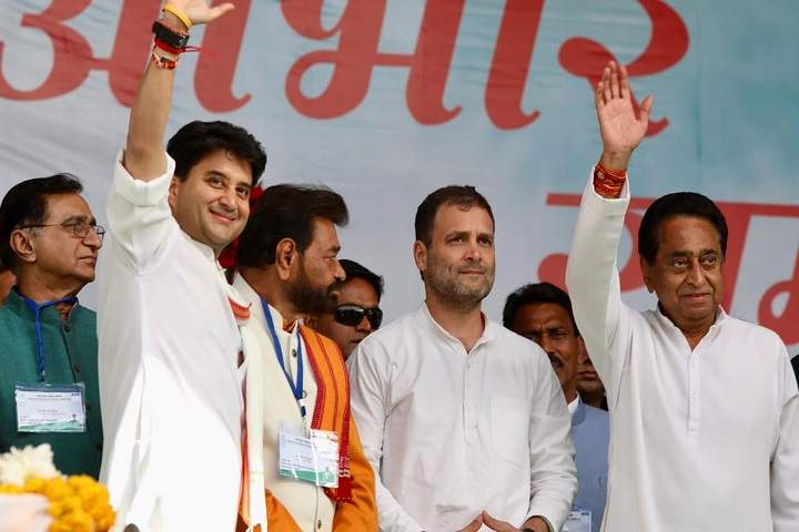 Congress President Rahul Gandhi Addresses Aabhar Sammelan In...