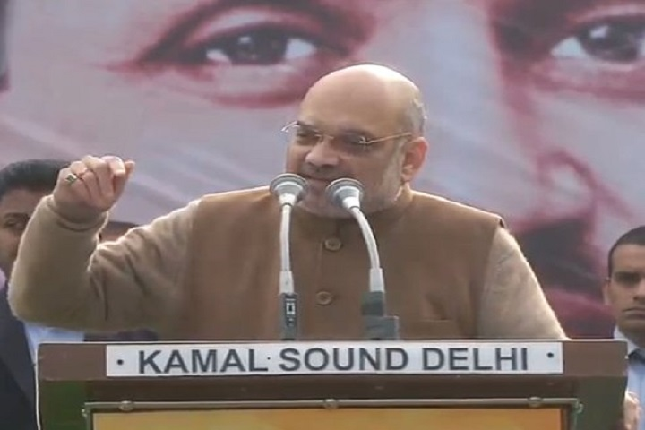 BJP President Shri Amit Shah Remembered Pandit Deendayal Upadhyaya on Samarpan Diwas In Delhi