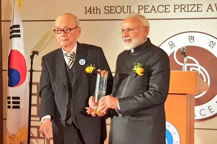 PM Narendra Modi Gets Seoul Peace Prize for 2018
