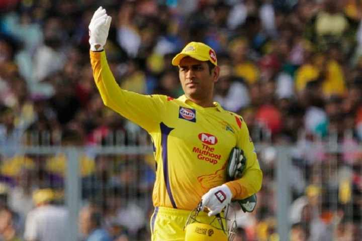 'I Am Very Confident That Dhoni Will Lead CSK In 2021' - CSK CEO Kasi Viswanathan