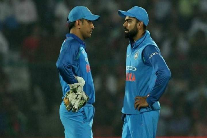 Kohli Recalls Time When Dhoni Backed Him