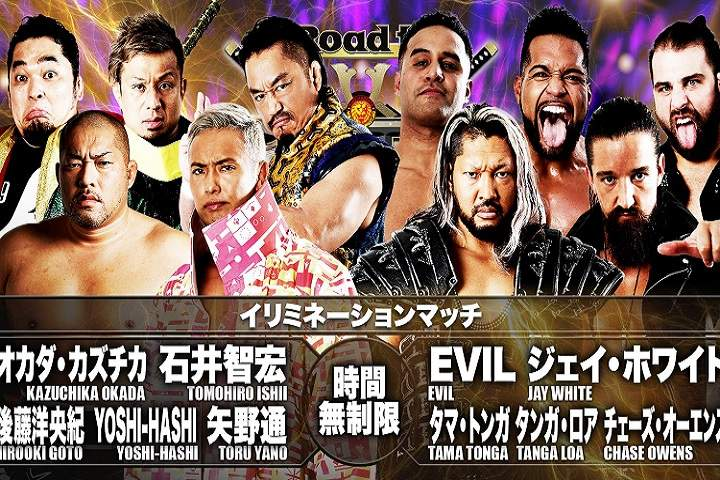 NJPW Road To Castle Attack Results For February 14, 2021: Winners, Highlights