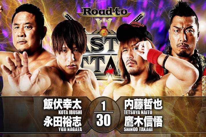NJPW Road To Castle Attack Results For February 15, 2021: Winners, Highlights