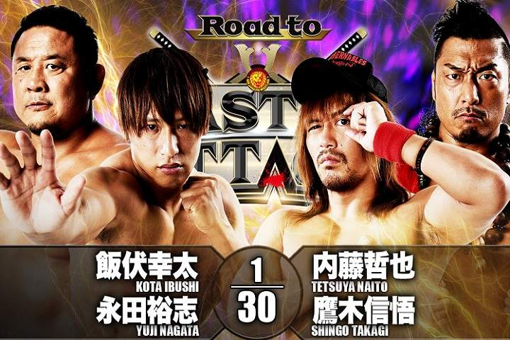 NJPW Road To Castle Attack Results For February 16, 2021: Winners, Highlights