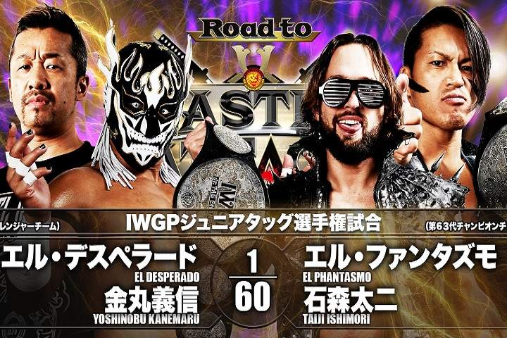 NJPW Road To Castle Attack Results For February 25, 2021: Winners, Highlights