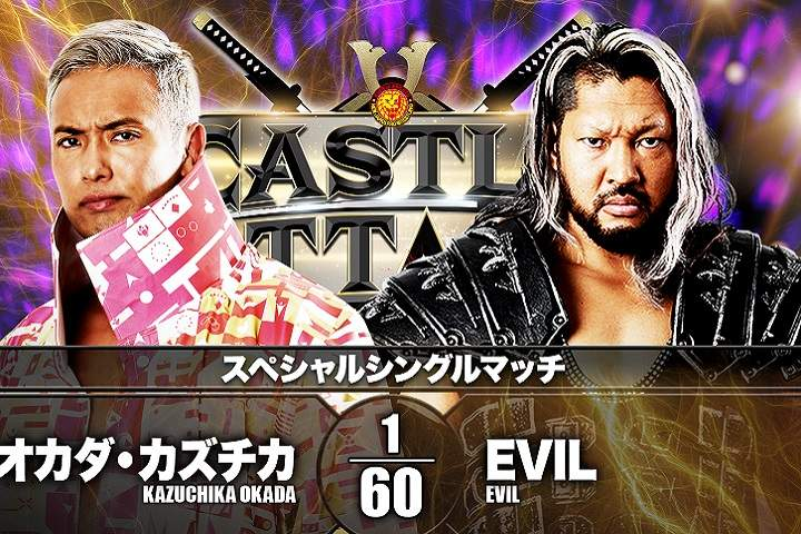 NJPW Road To The New Beginning Results For February 27, 2021, Winners, Highlights