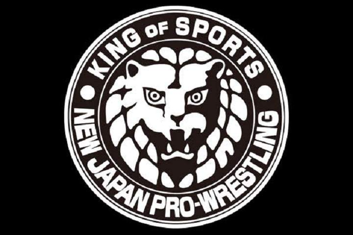 Kota Ibushi To Miss Summer Struggle Night One Card Due To Vaccine Side Effects