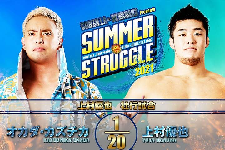 NJPW Summer Struggle Results For August 1, 2021: Winners, Highlights