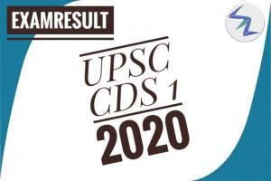 UPSC CDS 1 2020 | Result Declared | Details Inside