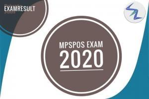 MPSPOS Entrance Exam 2020 | Result Declared | Details Inside