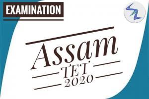 Assam TET 2020 | Result Declared | Details Inside