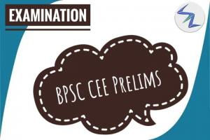 BPSC CEE Prelims 2019 | Result And Answer Key Released | Det...