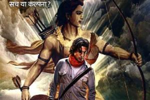 Ramayan And Mahabharat Epics Inspire Indian Filmmakers For M...