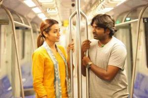 Vijay Sethupathi & Trisha's Tamil Blockbuster '96' To Get A ...