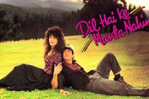 Dil Hai Ke Manta Nahin Box Office Collection | Day Wise | Wo...