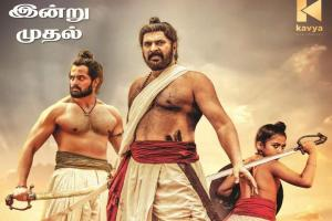 Mamangam Box Office Collection | All Language | Worldwide